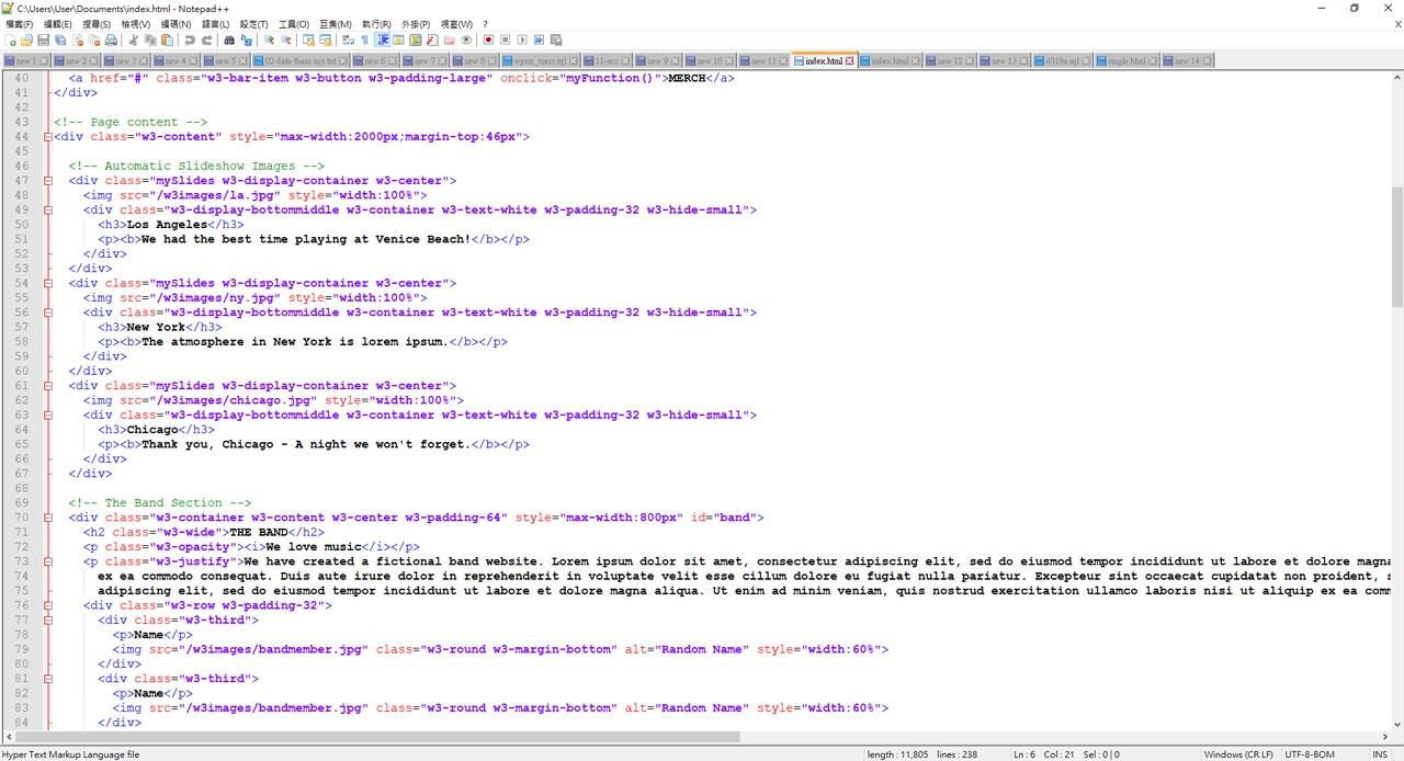 Notepad++網頁設計軟體